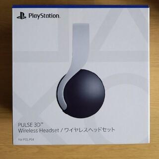 SONY - PULSE 3D Wireless Headset / ワイヤレスヘッドセット