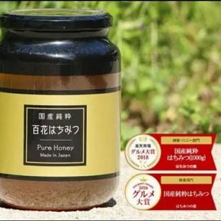「はちみつの恵」国産純粋百花はちみつ 1000g 4本セット国産蜂蜜 非加熱