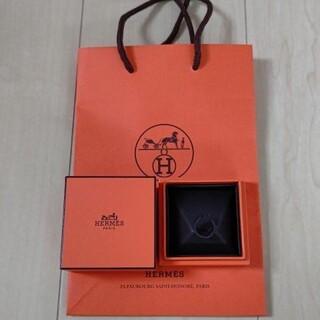 エルメス(Hermes)のHermes指輪箱、袋(ショップ袋)