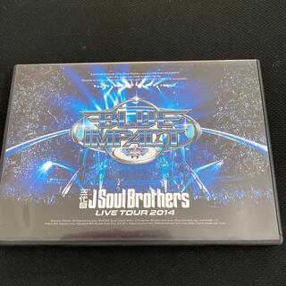 三代目 J Soul Brothers - BLUE IMPACT 2014