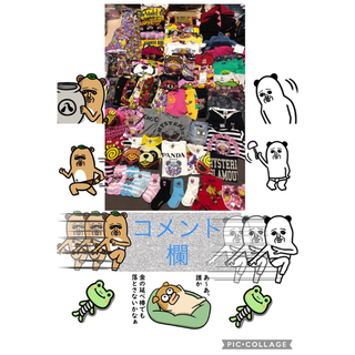 HYSTERIC MINI - 〆中