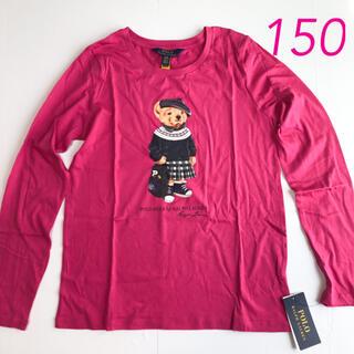ポロラルフローレン(POLO RALPH LAUREN)のラルフローレン ポロベア ガールズロンT ピンク L/150(Tシャツ/カットソー)