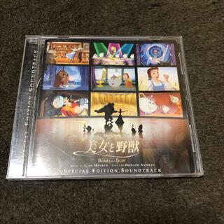 Disney - CD 美女と野獣オリジナル・サウンドトラック(スペシャル・エディション)日本語版