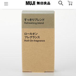 ムジルシリョウヒン(MUJI (無印良品))の無印良品 ロールオンフレグランス すっきりブレンド(エッセンシャルオイル(精油))