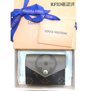 LOUIS VUITTON - 【RFID確認済未使用】モノグラムジャイアントリバース ポルトフォイユ ゾエ