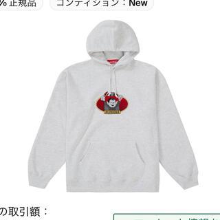 Supreme - Supreme Vampire Boy Hooded Sweatshirt