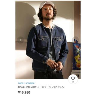 nano・universe - ROYAL PALM/RP ノーカラージップGジャン 定価16280円