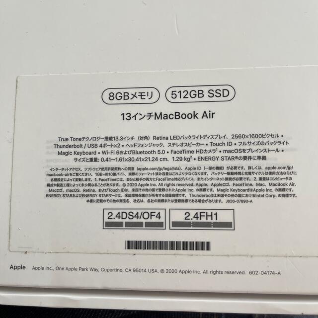 Apple(アップル)のMacBook Air M1 2020 ゴールド A2337  スマホ/家電/カメラのPC/タブレット(ノートPC)の商品写真