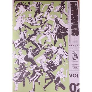 ヒプノシスマイク 会報誌 HYPSTER vol.1 ヒプマイ FC会報