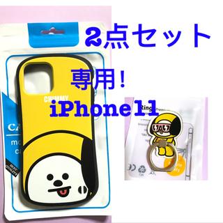 防弾少年団(BTS) - CHIMMY iPhone7/8カバー&リング ケース BTS bt21 チミー