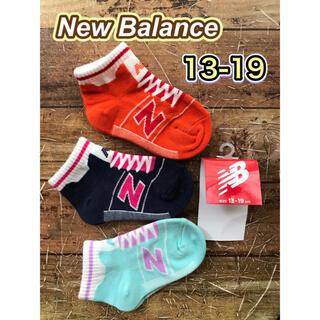 New Balance - New Balance スニーカー柄ソックス 3足組