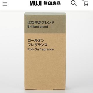 ムジルシリョウヒン(MUJI (無印良品))の無印良品 ロールオンフレグランス はなやかブレンド(エッセンシャルオイル(精油))