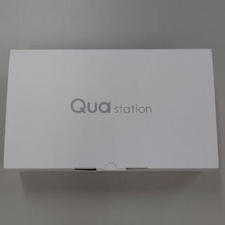 au - au Qua station KTS31 ホワイト