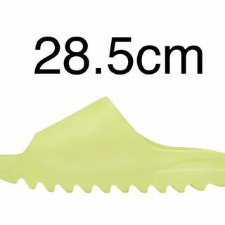 adidas - ADIDAS YEEZY SLIDE GLOW GREEN