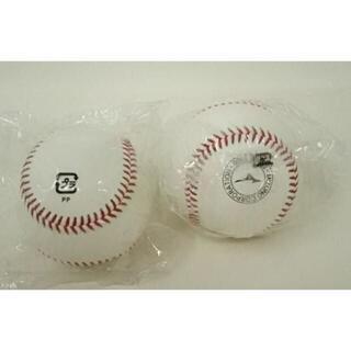 ミズノ(MIZUNO)のミズノ 硬式ボール 2個 練習球 中学硬式 高校野球 1BJBH43500(その他)