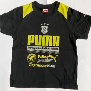 プーマ(PUMA)の子供服   中古品    男児   130(Tシャツ/カットソー)