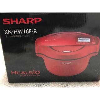 SHARP - SHARP シャープ ヘルシオ ホットクック