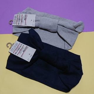 ムジルシリョウヒン(MUJI (無印良品))のMUJI 無印良品 ✮✮✮ ポケット付きスカーフ 2点(バンダナ/スカーフ)