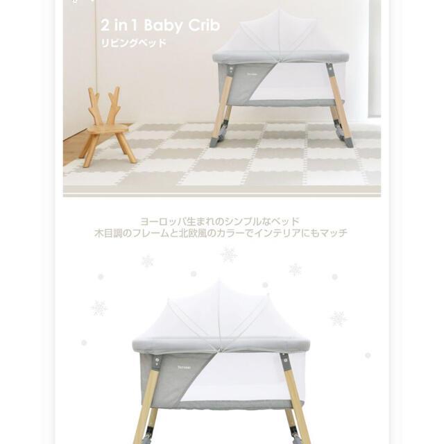 ヤトミ ベビーベッド ゆりかご キッズ/ベビー/マタニティの寝具/家具(ベビーベッド)の商品写真