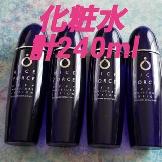 ライスフォース - ライスフォース 化粧水 4本ハーフサイズ