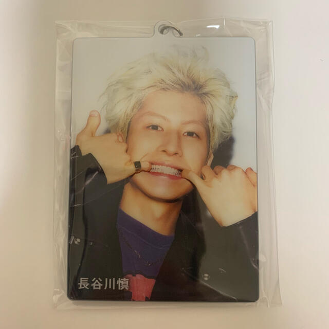 THE RAMPAGE(ザランページ)の長谷川慎 アクリルキーホルダー エンタメ/ホビーのタレントグッズ(その他)の商品写真