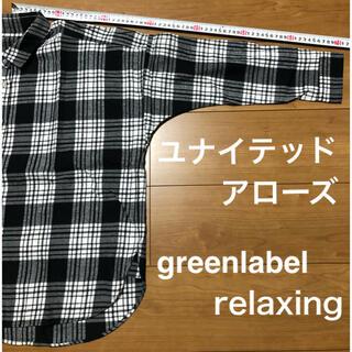 green label relaxing - ✴︎美品✴︎ ユナイテッドアローズ チェックフランネルシャツ