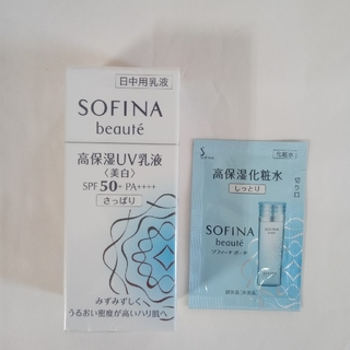 SOFINA - ソフィーナ、ボーテ 高保湿UV乳液、美白、さっぱり、SPF50 オマケ付