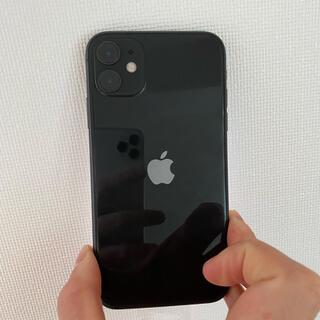 Apple - iPhone 11 128 未使用品 アップルケア有り早い者勝ち