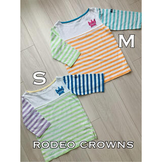 ロデオクラウンズワイドボウル(RODEO CROWNS WIDE BOWL)のロデオクラウンズ キッズ7分丈Tシャツ 2枚セット  ボーダー ボートネック(Tシャツ/カットソー)