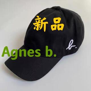 agnes b. -  新品 アニエスベー   キャップ帽子帽子
