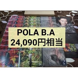 POLA - POLA BA ポーラ B.A スキンケア サンプル トライアル