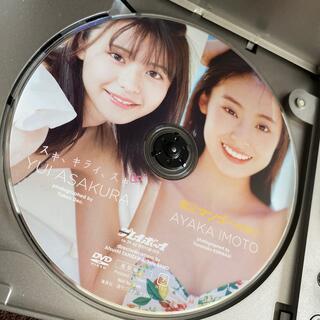 プレイボーイ DVD 浅倉唯&井本彩花