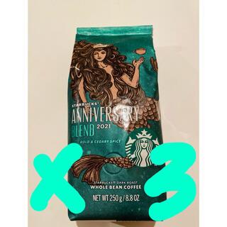 Starbucks Coffee - スターバックス アニバーサリーブレンド 3袋