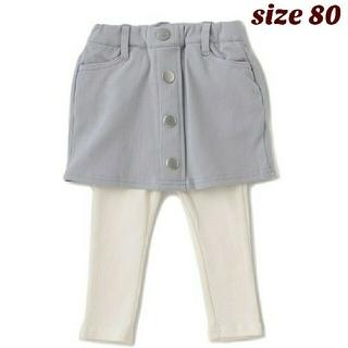 プティマイン(petit main)のpetit main スカートつきレギンス 80(パンツ)