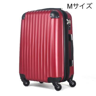 新品 未使用 軽量キャリーケース Mサイズ RED