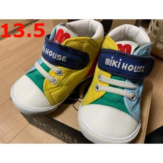ミキハウス(mikihouse)のミキハウス スニーカー 13.5cm  マルチカラー セカンドシューズ(スニーカー)