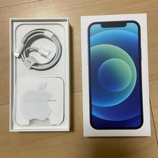 iPhone - iPhone 12 ブルー 64 GB SIMフリー