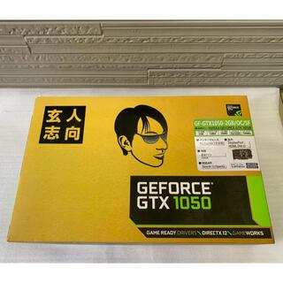 グラフィックボード玄人志向 GEFORCE GTX1050