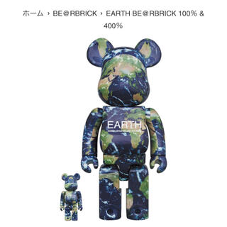 MEDICOM TOY - EARTH BE@RBRICK 100%&400% 新品