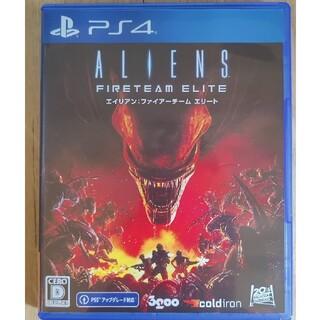 PlayStation4 - エイリアン ファイヤーチーム エリート