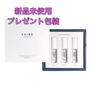 shiro - 新品未使用 プレゼント包装 SHIRO シロ  オードパルファンセット