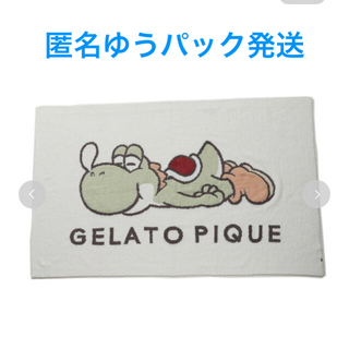 gelato pique - ジェラート ピケ ヨッシー ブランケット 新品