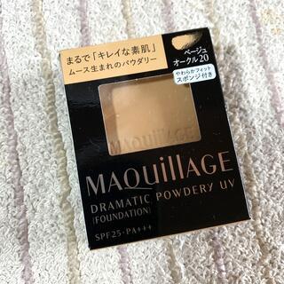 MAQuillAGE - ドラマティックパウダリーUV ベージュオークル20