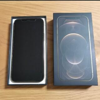 iPhone12pro SIMフリー(128GB)ゴールド