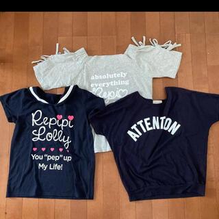 レピピアルマリオ(repipi armario)のレピピアルマリオ Tシャツ カットソー 3枚セット(Tシャツ(半袖/袖なし))