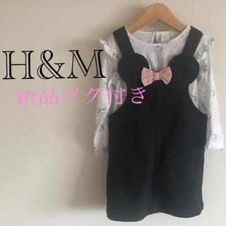 H&M - H&M ミニーワンピース85