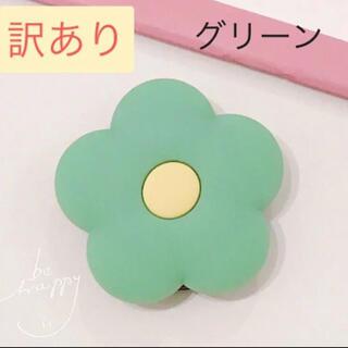 【訳あり】ポップソケット スマホグリップ 花 はな グリーン 緑(その他)