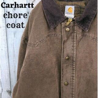 カーハート(carhartt)の美品 90s カーハート チョアコート ブラウン(茶)コットン ダック L(ブルゾン)