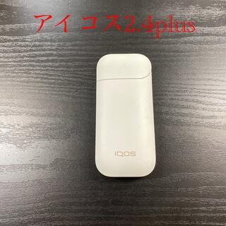 IQOS - A6730番 アイコス2.4plus 本体 チャージャー 白 ホワイト