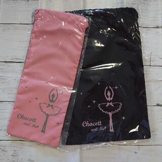 CHACOTT - チャコット シューズメッシュ巾着 セット